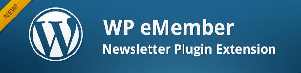 WP-eMember