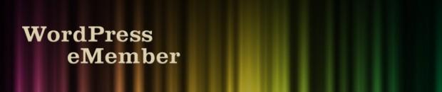 wp-emember-site-header